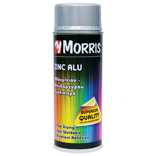Item-2529-ZINC ALU SPRAY  400ml