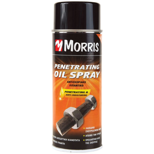 Item-2671-PENETRATING   ANTI-RUST OIL SPRAY  400ml