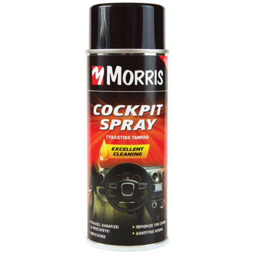 Item-2678-COCPIT SPRAY  400ml