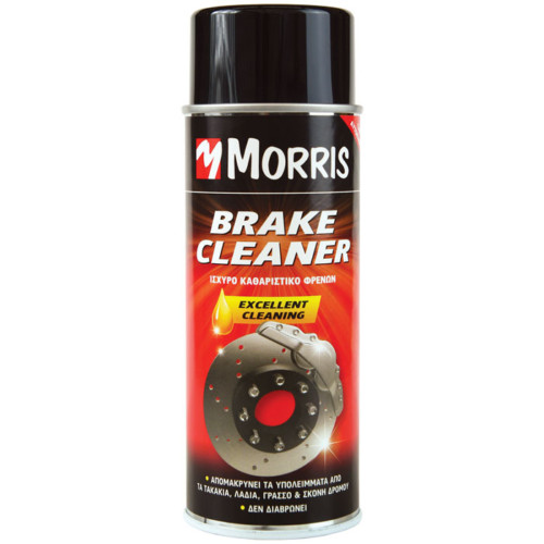 Item-2679-BRAKE CLEANER  400ml