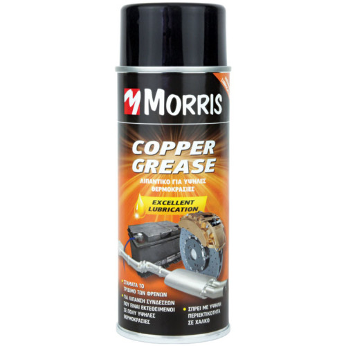 Item-3115-COPPER GREASE  400ml