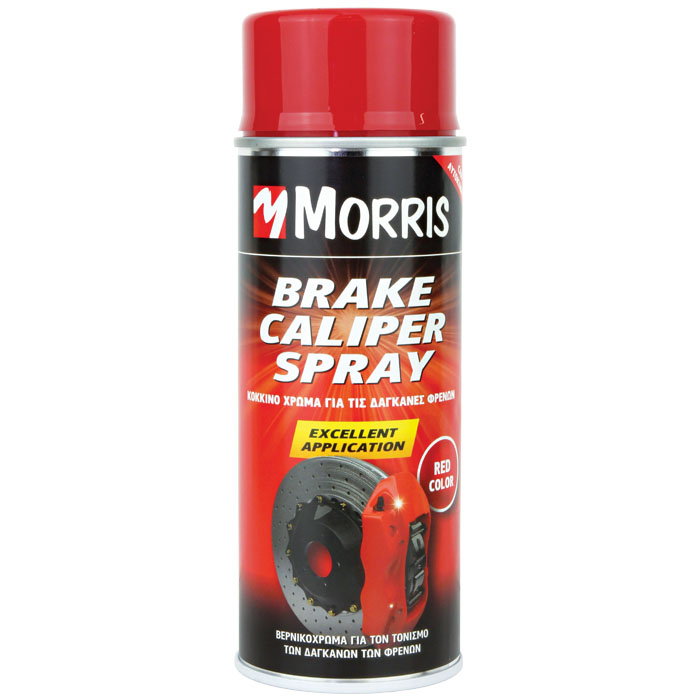 Item-3121-BRAKE CALIPER SPRAY   400ml