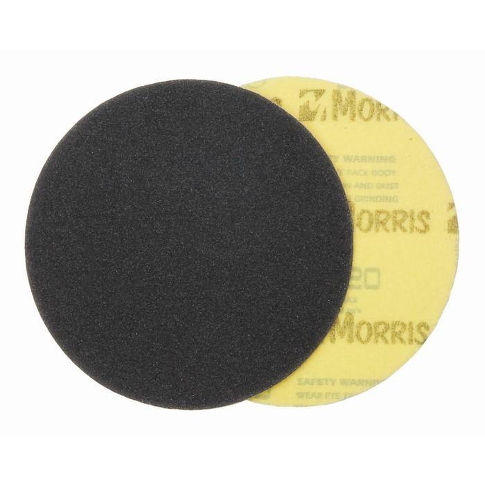 Item-3648-VELCRO DISC BLACK  225 mm ΜΟRRIS